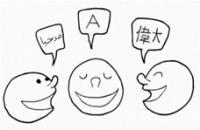 Meiling informatieavond: thema Spraak- en taalontwikkeling van geadopteerde kinderen